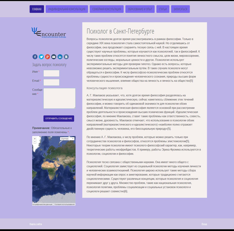 Резиновый дизайн сайта